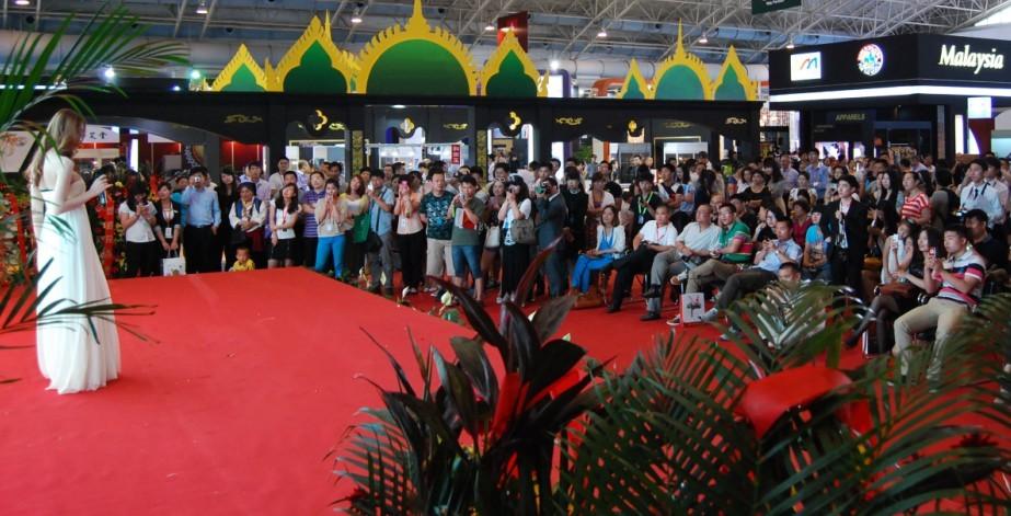 北京海外置业移民展7月举行
