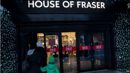 House of farser,投资英国,投资英国零售业