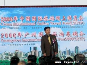 收入证明范本_揭秘朝鲜人民真实收入_展会门票收入