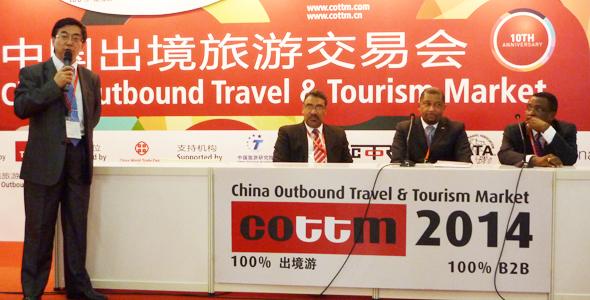 牙买加旅游局在COTTM期间新闻发布会