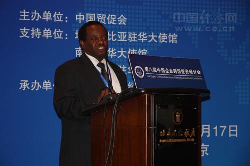 坦桑尼亚驻华使馆全权公使乔治-马农纪