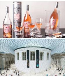 大英博物馆快闪店亮相上海+瑞格尔侯爵酒庄再获世界十大最佳葡萄园赞誉