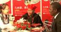 2008中国国际旅游交易会(CITM)非洲展区专题