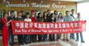 中国赴牙买加首批同业和媒体考察团取得圆满成功
