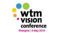 WTM上海远景会议5月隆重开启 欢迎旅业高层报名参加