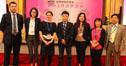 WTM上海远景会议成功举办