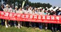 卢旺达旅游同业及媒体考察团结束卢旺达之旅