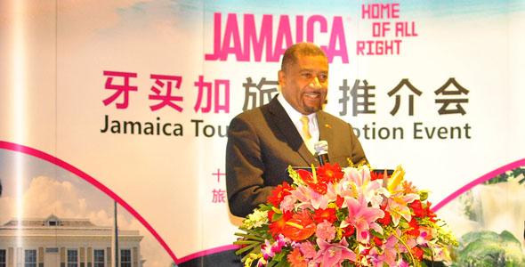 牙买加旅游推介会在京沪成功举办 免签说走就走