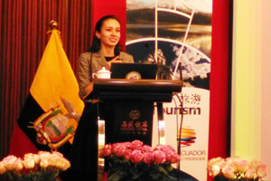 """""""一切尽在厄瓜多尔""""国际旅游合作交流会在京顺利举行 中厄将互免签证"""