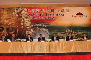 柬埔寨旅游推介路演在沪成功举办