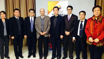 厄瓜多尔商务和投资论坛在石家庄举办 中国企业积极寻找海外投资机会