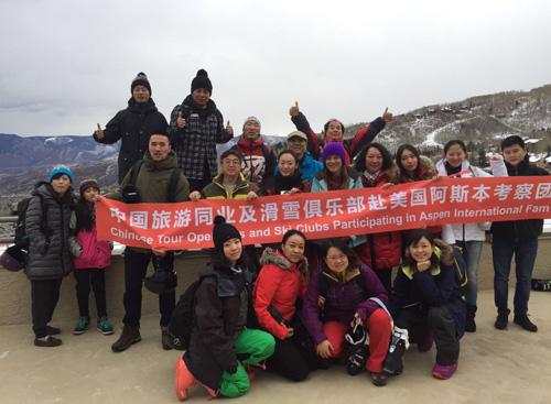 中国旅游同业及滑雪俱乐部考察团结束阿斯本之旅
