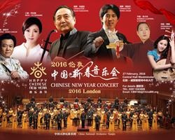 """""""欢乐春节""""中国新春音乐会奏响英伦"""