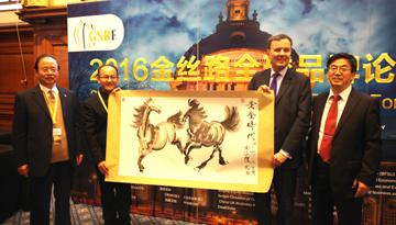 首届金丝路全球品牌论坛在伦敦盛大举行