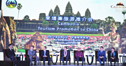 """""""柬埔寨之夜""""大型推介会,分享旅游与投资双红利"""
