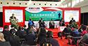2018非洲旅游论坛在北京召开,这片年增速50%的新天地潜力巨大