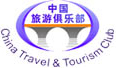 china travel & tourism club