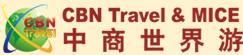 中商世界游