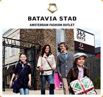 荷兰--巴达维亚品牌折扣商城