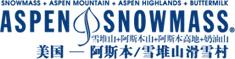 阿斯本/雪堆山滑雪村