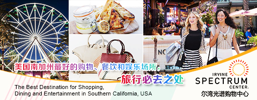 �����ϼ�����õĹ����������ֳ������б�ȥ֮��  The Best Destination for Shopping, Dining and Entertainment in Southern California, USA