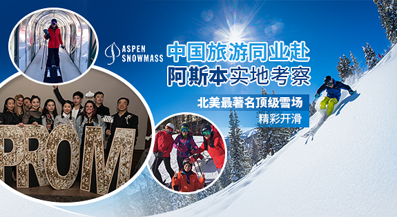 Chinese TOs and Ski Clubs attended the 22nd Aspen International FAM