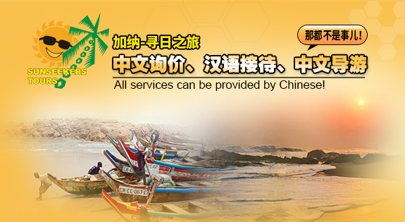 Sunseekers Tours provides all services in Chinese