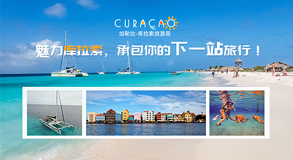 Curaçao, the place to be!