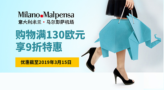 Big Sale for Chinese tourists in Milano Malpensa Airport, Italy