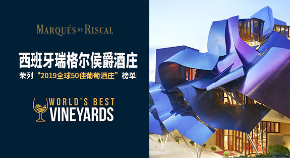 Marqués de Riscal is the Top 9 of the World's Best Vineyards