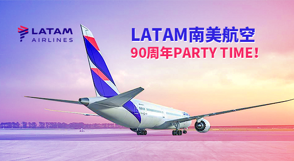 Party time for LATAM celebrating its 90th anniversary