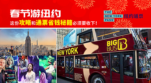 Travel Strategy for Visiting London in Chinese Spring Festival