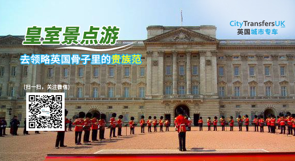 Feel the Nobility of UK through Royal Attractions