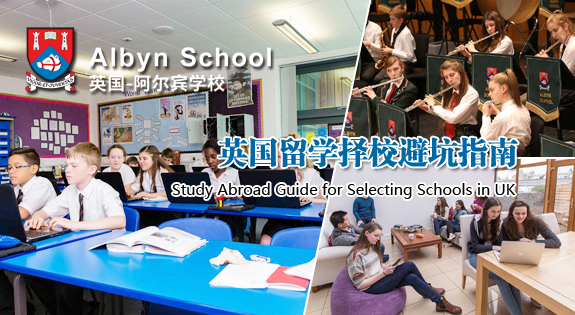 Study Abroad Guide for Selecting Schools in UK