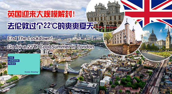 End The Lockdown! Go for a 22℃ Cool Summer in London