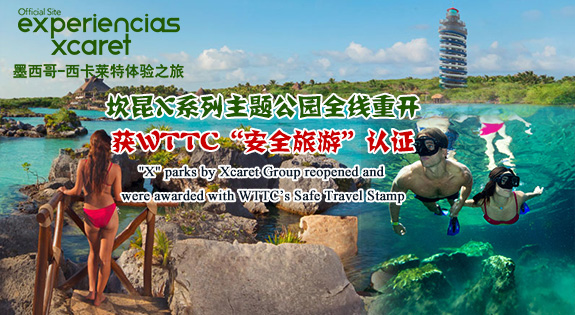 'X' parks by Xcaret Group reopened and were awarded with WTTC's Safe Travel Stamp