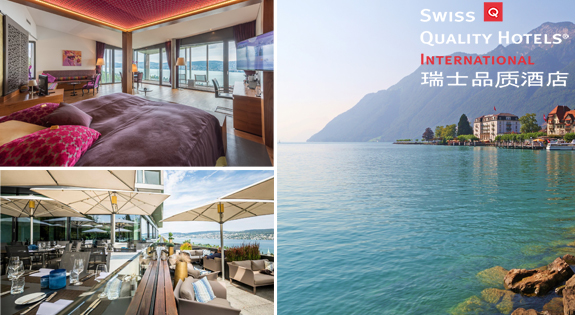 Enjoy the tranquil beauty of Autumn nature with Swissness Hotels