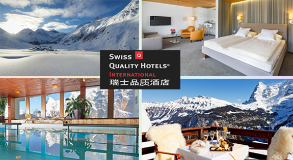 Experience a Perfect Winter Holiday in Switzerland with Swiss Quality Hotels