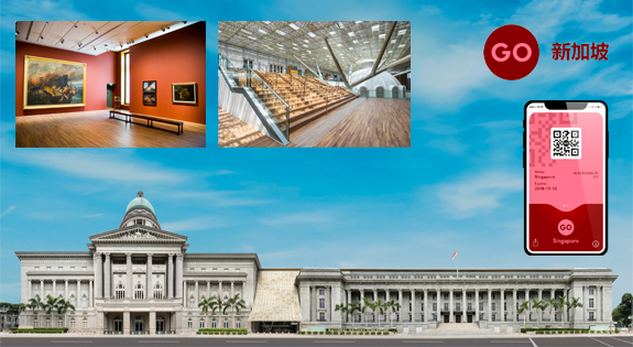 This little trick allows you to visit the National Gallery of Singapore free of charge