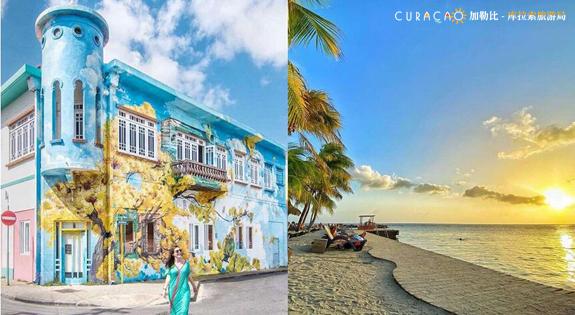 Feel Curaçao in 3 Days