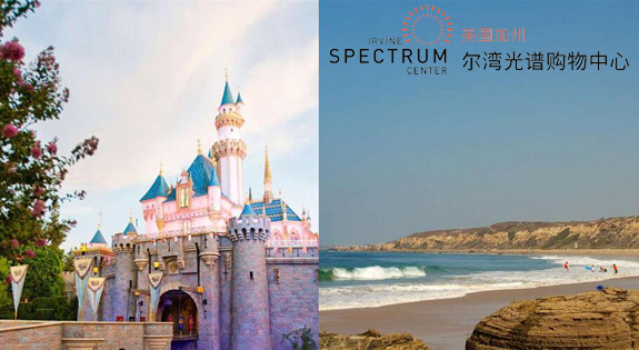 California Disneyland Park surrounding Travel