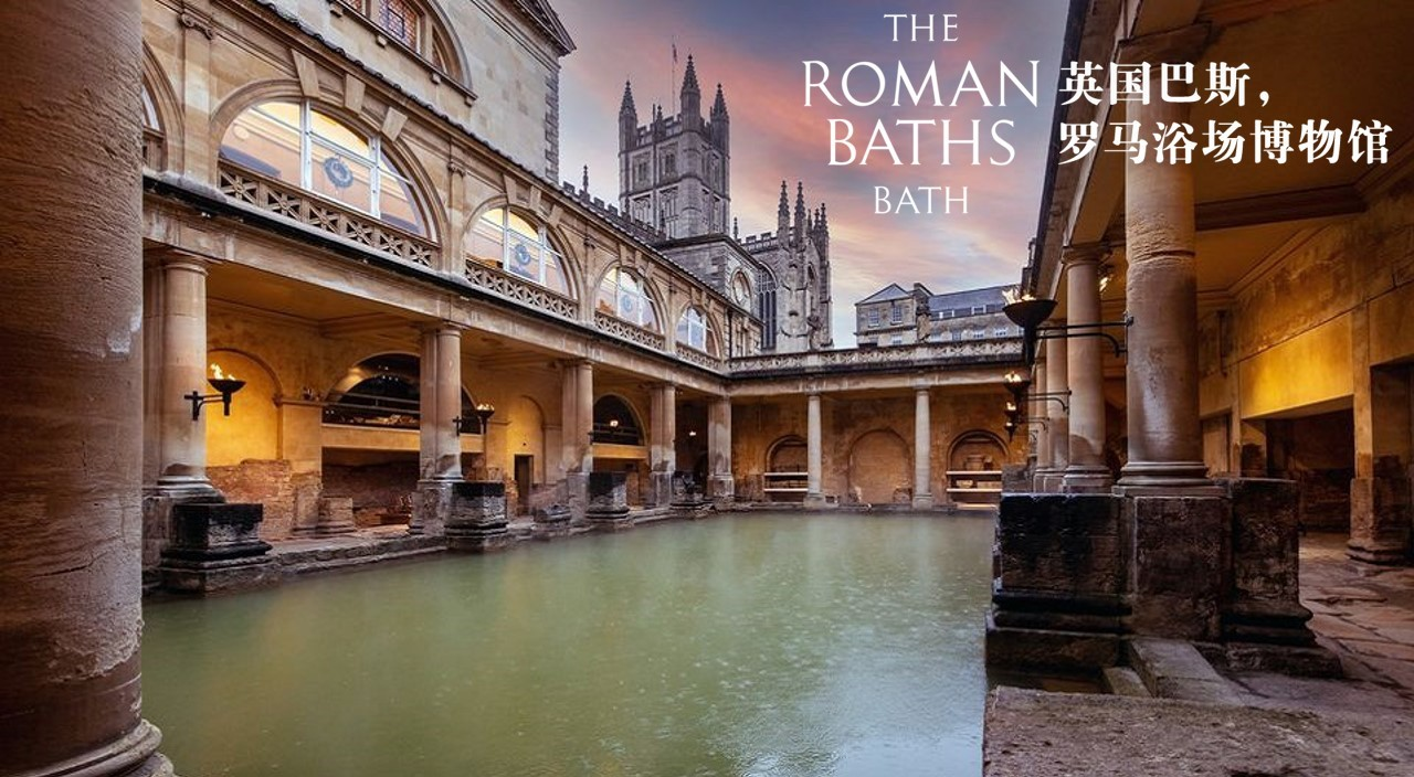 The Roman Baths will reopen on 17 May 2021