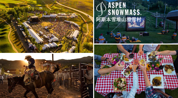 Unique Events and Experiences in Aspen Snowmass in Summer