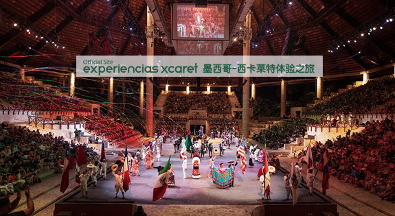 Xcaret México Espectacular: the best musical show in Cancun and Riviera Maya!