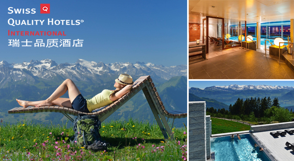 Enjoy a Great Holiday in Well-being Hotels of Swiss Quality Hotels International