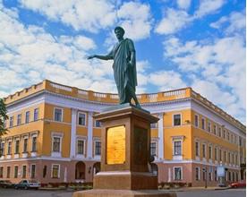敖德萨市议会文化旅游部