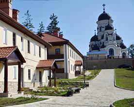 Tourism Authority of Republic of Moldova