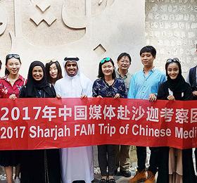 中国媒体考察团:亲历F1摩托艇赛场激情,体验沙迦特色精彩!