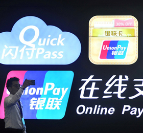 UnionPay and Alipay make themselves at home in Finland