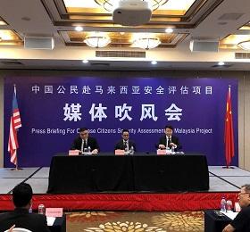 马来西亚改变签证申请政策 中国公民赴马安全评估中心将成立